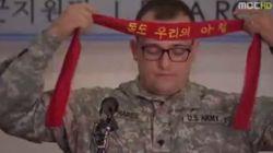 한국에 거주하는 미국인들이 '트럼프 미국 대통령'에 보인