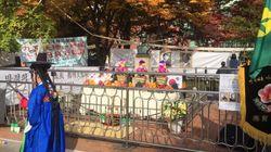 한편 서울 문래동에서는 박정희 전 대통령을 위한 굿판이