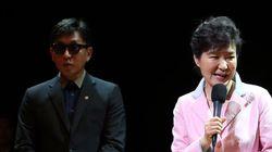 문체부, '최순실·차은택 예산' 731억원