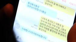 사실 이정현 대표가 박지원 위원장을 사랑하고 있었다는