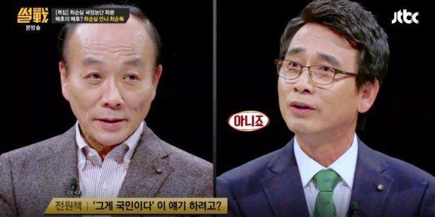 '썰전'이 '최순실 특집'에서 논의한 의혹