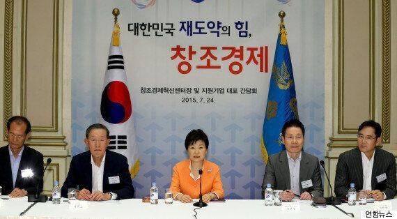 검찰이 '박근혜 독대' 대기업 총수들을 소환했다. 삼성 이재용도 곧