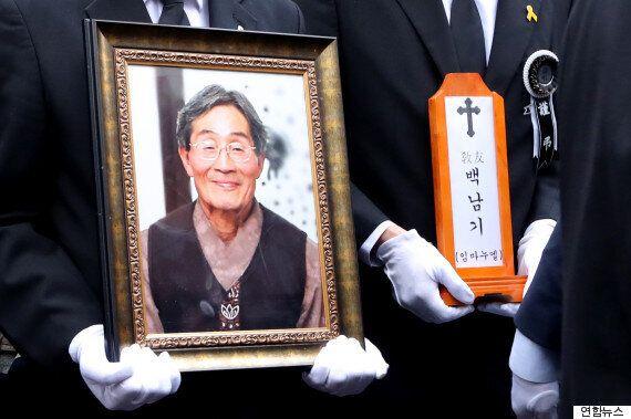 서울서 백남기 씨 장례-박 대통령 퇴진 촛불집회
