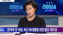 전여옥 전 의원이 세월호 7시간을 언급하며