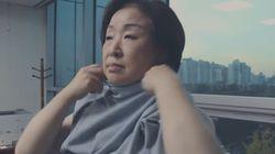 심상정이 김부선의 히트텍 광고를 패러디한 영상을 공개한 이유