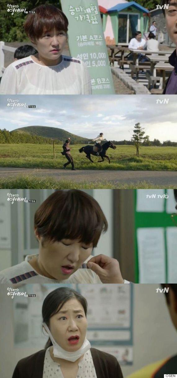 [어저께TV] '막영애15' 첫방, 김현숙 끌고 라미란