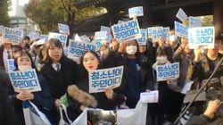 [허프라이브] 11월 12일 '100만 촛불 시위'