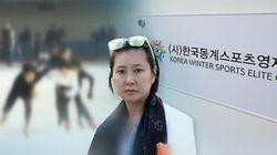 검찰, 장시호 평창동계올림픽 이권 개입 수사에