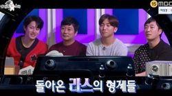 '라디오 스타' 500회 특집에 '무릎팍 도사' 멤버들이