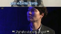 '라스' 멤버들이 신정환에 따뜻한 응원을