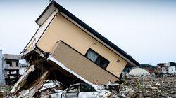 일본은 여진의 개념을