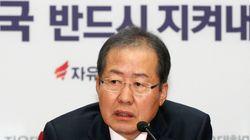 한국당은 '세월호 유골 은폐'를 맹비난하는