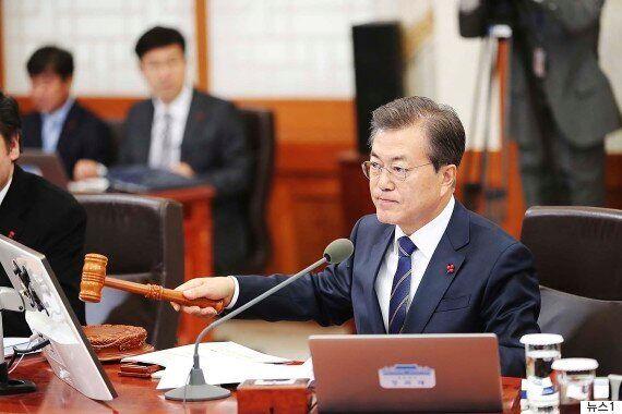 자유한국당이 '세월호 유골 수습 은폐'로 정부를 맹비난하고