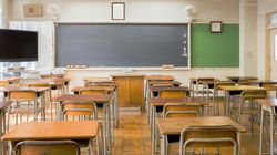 '초등생과 성관계' 남교사에게 징역 3년