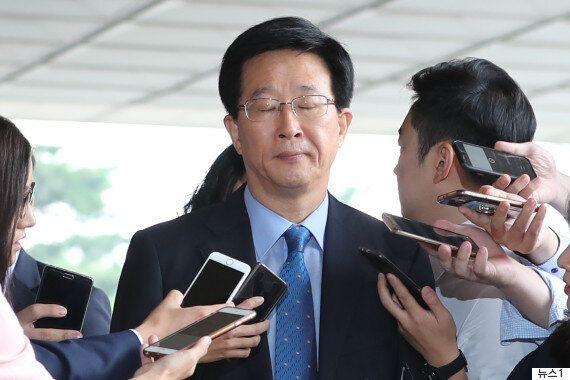 법원이 '영장기각'을 비판한 검찰을 향해
