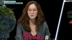 '김기덕 논란'에 배우 이영진이 밝힌 자신의