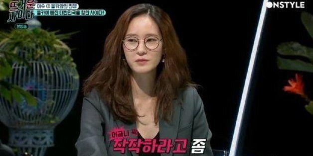 '김기덕 논란'에 배우 이영진이 자신의 경험을