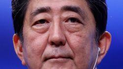 일본 '공모죄법'이 11일부터 시행에