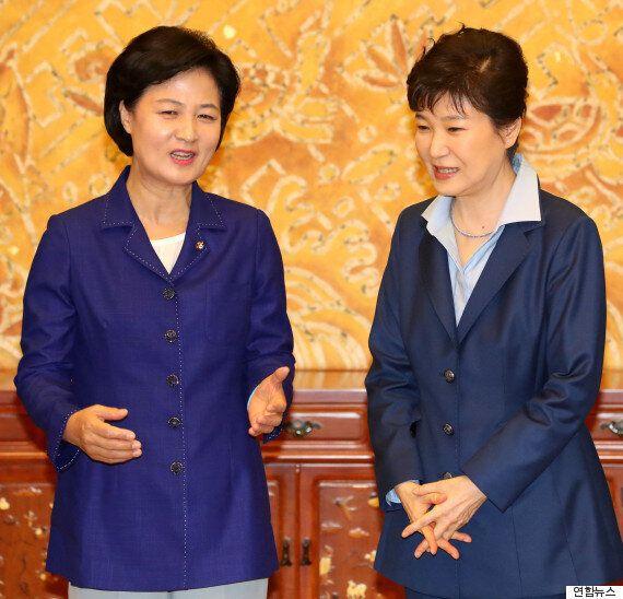 박근혜 대통령이 추미애 민주당 대표의 '담판 회담' 제안을