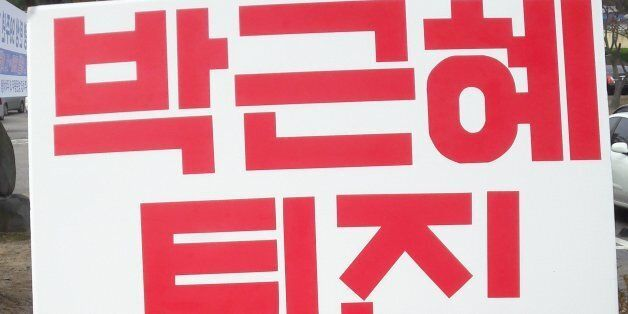 박사모 회원들이 '박근혜 퇴진' 1위 시위 시민에게 저지른