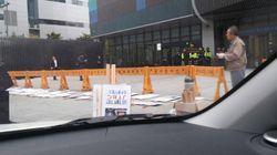 어버이연합 회원들은 'JTBC가 불법을 저질렀다'고