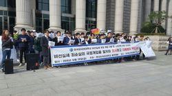 한국외대의 시국선언문은 외국어대학