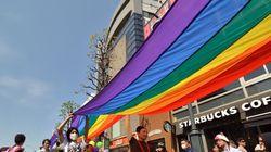 이 지역 자치단체에서는 동성 결혼을 한 직원에게 '결혼 휴가'를