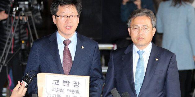 민주당이 구체적인 혐의를 적시해 최순실·안종범·김기춘·김종을 검찰에