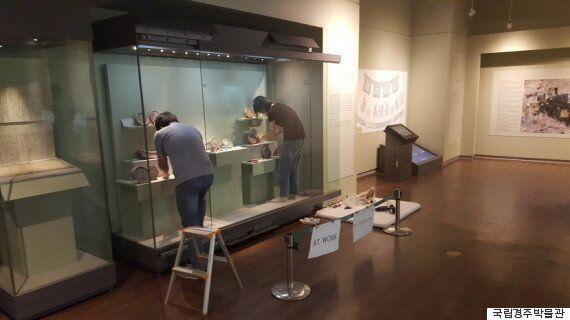 경주 지진 때 국립박물관 유물들이 기적적으로 무사했던