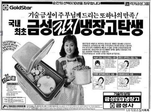 '집밥 백선생'이 알려주는 슈퍼푸드 김치맛의