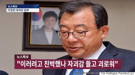 박근혜 대통령 대국민담화 유행어를 활용한 '패러디짤 생성기'가