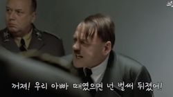 '직썰'의 '지금 그분의 심경' 영상에 성우들이 더빙을