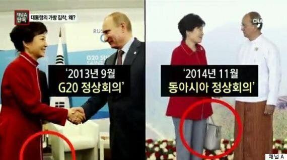 박 대통령은 정상회담에서도 가방을 놓지 않으며 '고영태 가방'을
