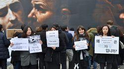 11월 6일, 런던에서도 시국선언이 있었다(사진,