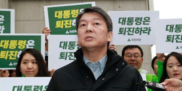 국민의당, 박 대통령 퇴진운동