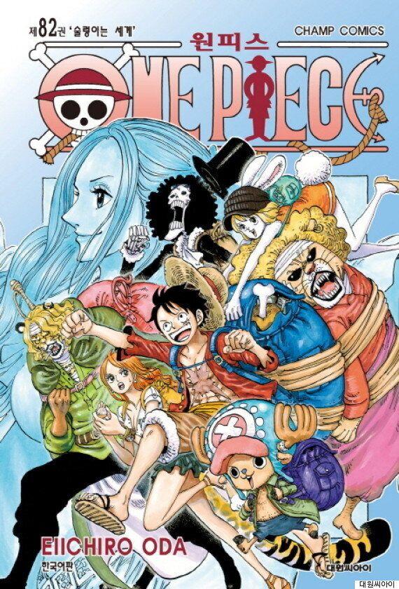만화 '원피스'와 함께 읽어보면 좋을 해적 이야기