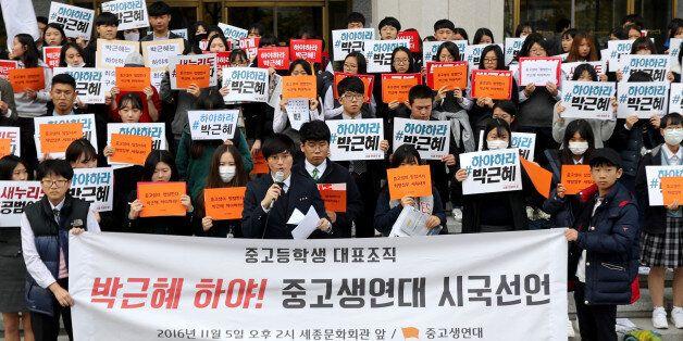 중고교 학생들도 거리로 나서 '박근혜 하야'