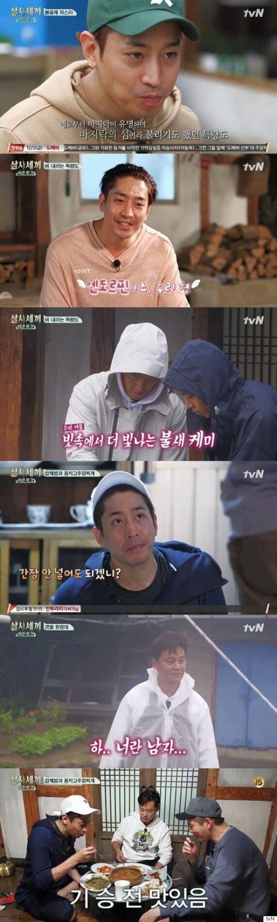 [어저께TV] '삼시세끼' 이서진X에릭, 득량도서 핀 훈훈한 '불새