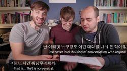 수능시험 영어 문제를 풀어본 영국인들이 충격에 빠졌다