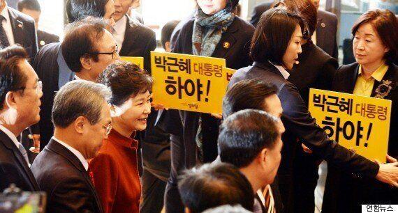 박근혜 대통령의 '속보이는 국회 방문'이 10분 만에