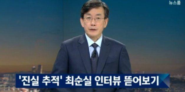 JTBC가 '국가 기밀인 줄 몰랐다'는 최순실 인터뷰를 하나하나 팩트체크해