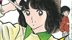'터치'의 작가 아다치 미츠루의 고백에 일본 만화팬이 동요하고