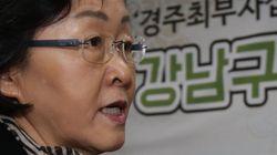 '강남구청 댓글부대' 수사결과가