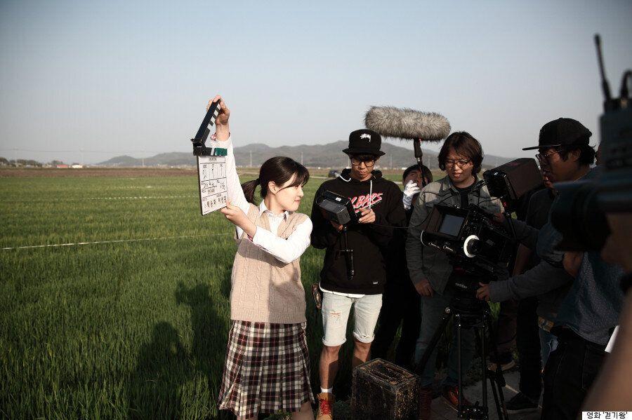 영화 '걷기왕' 촬영 현장에는 성희롱 예방 교육이
