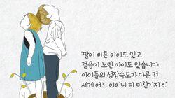 [똑똑똑 핀란드 다섯 번째 이야기]