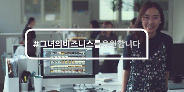 페이스북이 '여성 기업가 500명'을 육성하겠다고