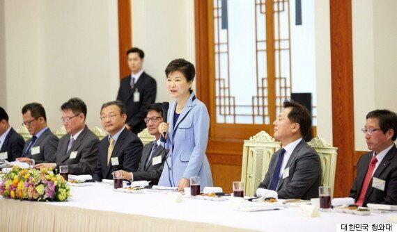 박근혜 대통령은 과거 개헌에 대해 이런 말을 한 적이