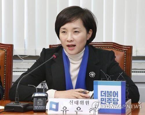 한선교 의원이 유은혜 의원에게 어처구니 없는 성희롱 발언을 했다가 유감만 표명했다(오마이TV
