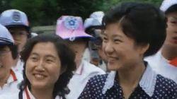 박근혜-최순실이
