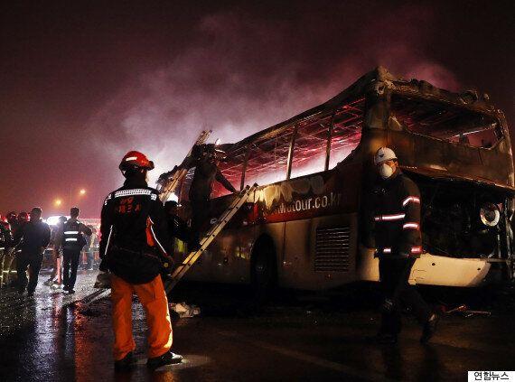 관광버스 화재 사고 목격자가 끔찍했던 사고 순간을 이렇게